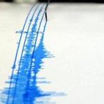 #ElSalvador | Enjambre sísmico produjo 75 temblores en Usulután > https://t.co/YXF7s6xy1j https://t.co/1Y1m3qSDpV