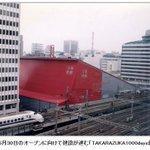 #関係ないけど1998年って何してたの 1998年1月1日 宝塚歌劇団に5番目の組「宙(そら)組」誕生 写真は発表時 1998年5月30日 「TAKARAZUKA1000days劇場」開場(東京宝塚劇場建て替えのための仮の劇場) https://t.co/qs419Bn4LC