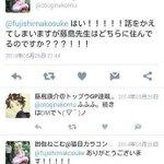 なるほどなるほど。Twitterの正しい使い方を藤島先生が教えてくれたわけですね(´・ω・`) https://t.co/tWjBfpDAqs