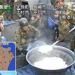 【画像】#日本共産党 のチラシ「陸上自衛隊は人殺しの訓練。若者が駐屯地誘致で自衛隊に狙われている」←熊本地震一つとってもよくこんな事が言えますよ!#nhk #TBS #参院選 https://t.co/DPDy1lvDVO