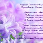 Сегодня День рождения празднует руководительРОП #ЕР Е.Ширяева!От всей души поздравляем!Желаем счастья и новых побед! https://t.co/Fis19C2fAd