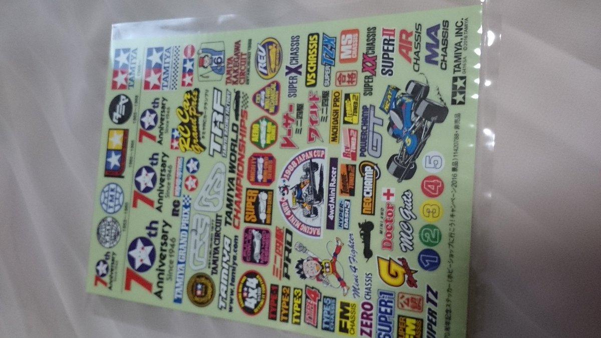 このステッカーすんごいかわいいよね♥TAMIYAさんの歴史♥(●^o^●)  #tamiya #mini4wd https://t.co/DKktuXADKx