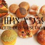 """「世田谷パン祭り 2016」日本最大のパンの祭典 - テーマは""""パンと恋""""、約120店舗が集結 - https://t.co/ncpxkFfPg2 https://t.co/nK66uxZ2Eh"""