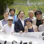 慰安婦追悼公園の起工式 出席のソウル市長が全面支援を表明 https://t.co/sbTLUv2nju https://t.co/a2ZmYX8mxK