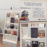 В аэропорту Ульяновск(Баратаевка) существует зона буккроссинга.В зале ожидания на 2эт.,установлен стеллаж для книг.. https://t.co/1UdFZKYobo