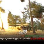 #جيش_المجاهدين بدأ التمهيد بكافة أنواع الأسلحة الثقيلة على ضاحية #الأسد بحلب #الجيش_السوري_الحر https://t.co/w1DRWMKrGn