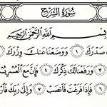 Bila rasa tengah give up, down, stress. Cuba baca Surah Al Inshirah. InshaAllah hati kau akan berasa tenang. ☺️ https://t.co/A1AVYBYV7e