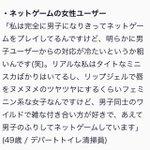 文字の火力高い https://t.co/NPMHJ9Jb36