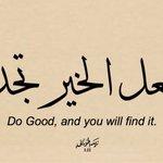 Jangan berhenti buat baik kerana yang akan datang pada kita nanti juga inshaaAllah yang baik-baik.???? https://t.co/CDl0eep2Nw