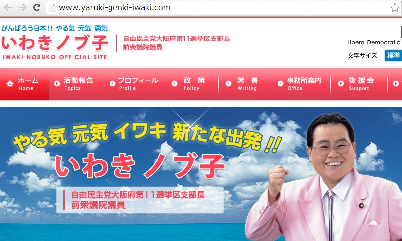 井脇ノブ子さんオフィシャルサイトのドメインは「https://t.co/oQmd8iypoE」 https://t.co/sH47GBAbTO https://t.co/YI3oobBx6T