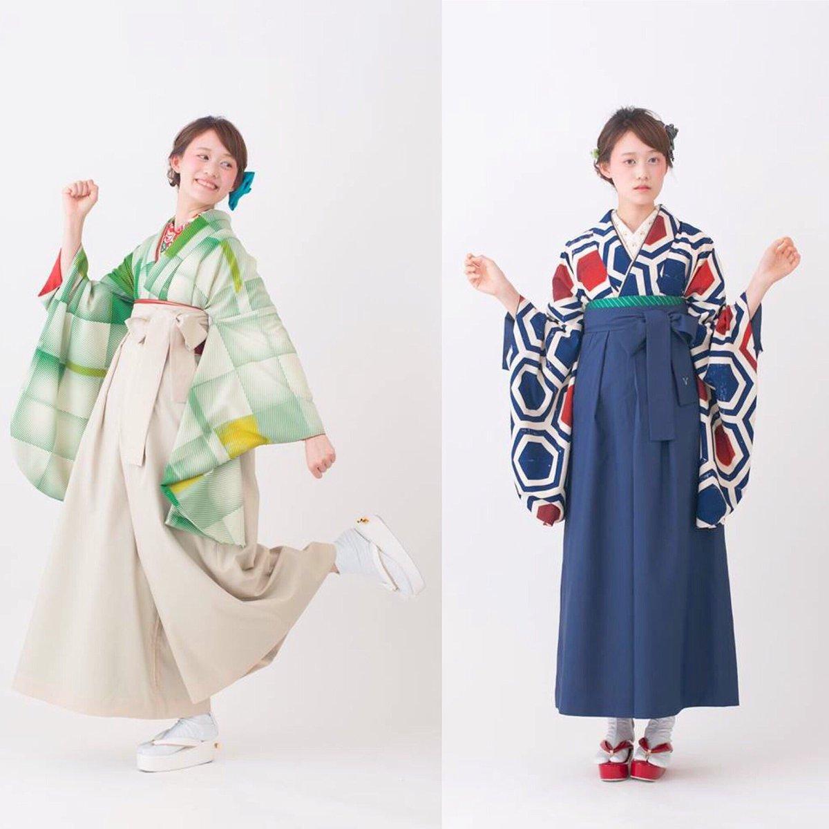 モダンアンテナの二尺袖と袴。 卒業式の準備はできていますか? https://t.co/9EkKHOet9c
