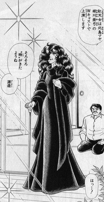 #名作をいきなり終了させる  #ガラスの仮面 月影先生「紅天女は北島マヤ、姫川亜弓のWキャストで上演します」