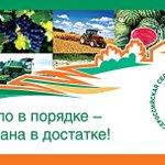 1 июля стартует Всероссийская сельскохозяйственная перепись https://t.co/YhDwpxS6gU