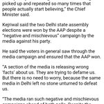 .@AamAadmiParty ad budget less than money spent on PM Modis clothes: @ArvindKejriwal https://t.co/mTU2V0FXjl
