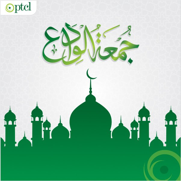 Jumma-tul-Wida Mubarak! May this day be filled with blessings and glad tidings. #PTCL https://t.co/cCHaipg8Xe