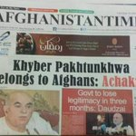 Mr Achakzai needs a serious reality check. He lives in a fools paradise and often proves so. https://t.co/tja1jxdf0X