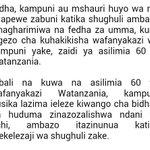 #Happy Bunge limepitisha Sheria ya Manunuzi ya Umma 2016 ambapo Ushiriki wa Watanzania #LocalContent umezingatiwa 👇🏽 https://t.co/ya6R247crq