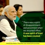 PM Modis Quotes from the Times Now Interview. https://t.co/4DwA2d0s8p https://t.co/uvB044DFY2