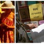 Кузоватовский библиобус представил читателям с.Порецкое, п.Первомайский, п.Коммуна и п.Беркулейка 100 лучших книг. https://t.co/BvG9r3oEQi