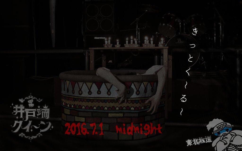 袴田彩会の画像 p1_30
