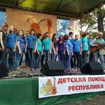 Учащиеся @10_dshi принимают участие во Всероссийском фестивале авторской песни им. В. Грушина (Самарская область) https://t.co/wypCOvW7vU