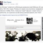 "Редко прошу о перепеосте. Но""Эхо Москвы""запретило текст о дневнике моей бабушки о 1941-45гг https://t.co/Buhcct05jr https://t.co/z1HhqfhQoS"