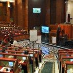 La FGD rêve de constituer un groupe parlementaire https://t.co/m5XI6AiWUH https://t.co/7310Io9tGV