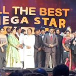 The entire gang of actors of Telugu cinema on stage to honour megastar #Chiranjeevi @siima #SIIMA2016 @CHIRU_NEWS https://t.co/YB0hFWJZN4