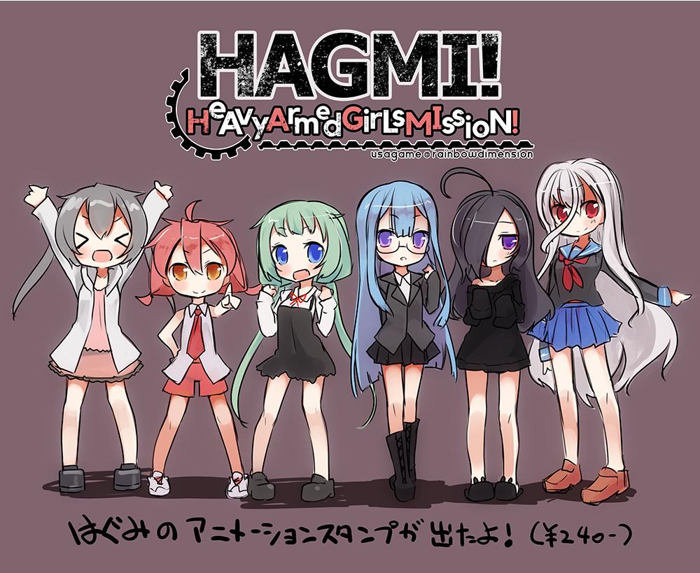 ということで、「HAGMI!」のスタンプが発売いたしました! 頑張ったんでよろしくです~  HAGMI! ジ・アニメーション - LINE クリエイターズスタンプ https://t.co/WKSvFIyHWz https://t.co/s5WpEtP1wd