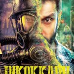 Official Poster of #IruMugan Telugu version #Inkokkadu ! #ChiyaanVikram @anandshank @shibuthameens @SonyMusicSouth https://t.co/4PL8llqVpF