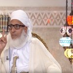 """سماحة الشيخ أحمد الخليلي : """" #عمان كانت وستظل بعون الله نسيج متماسك ، ويجب علينا أن لا نسمح لأحد التأثير عليه """" https://t.co/LMzlFqN0Rl"""