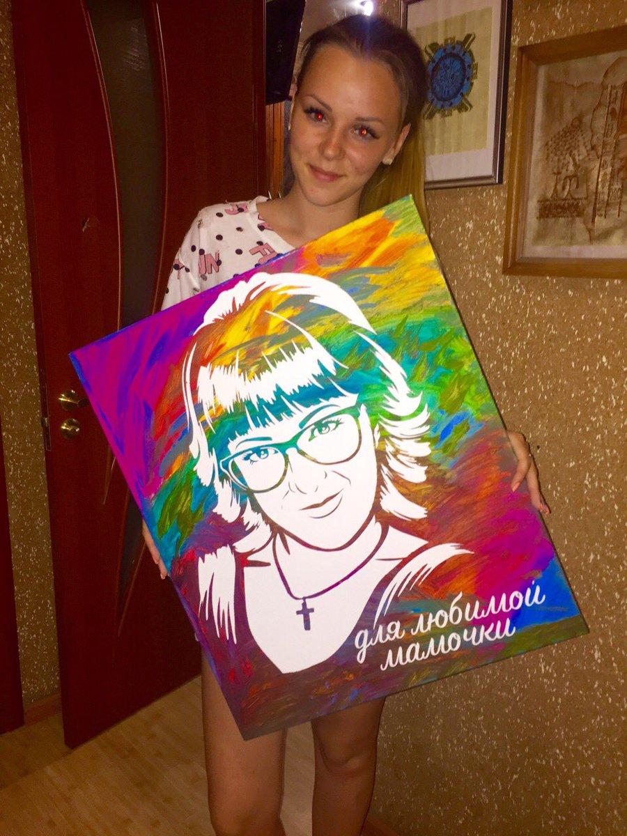 Подарок для мамы на день рождения своими руками от дочки 13 лет фото