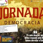 ???????????? Fiz uma doação, quero Dilma viajando pelo Brasil, vamos derrotar o Golpe ???????? https://t.co/kNuxEfPZbJ #Eqp https://t.co/B5FDvK51dz
