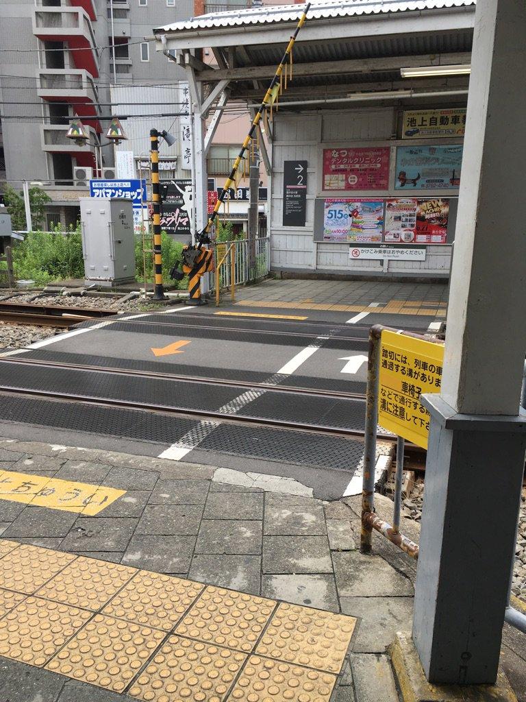 東京の23区の中にも、まだこんな駅内踏切のある駅も残ってるんだなあ。 https://t.co/8rBW7Xpm1u