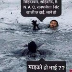A little humour on this dark, gloomy day. #LOL #Nepal https://t.co/vtcSbodF1c