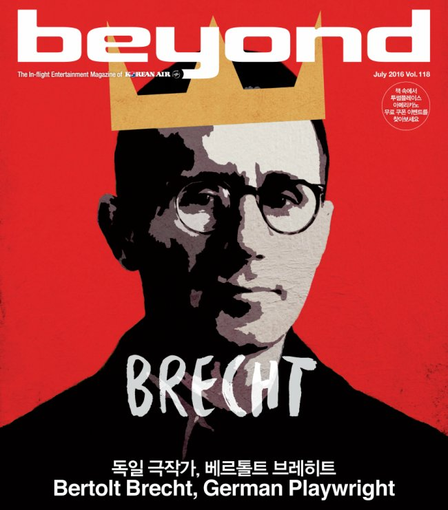 Beyond, July issue is now available. Click to read now. /CL