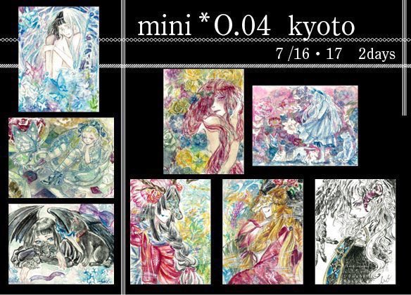 #ARTsLABo さんの京都・Take two開催のminiOに、8作品で参加します。 私個人、関西ではじめての展示ですので、ぜひ脚をお運びいただけたらと思います。 https://t.co/Tz0lme2qZo https://t.co/bhRmJOIoUP