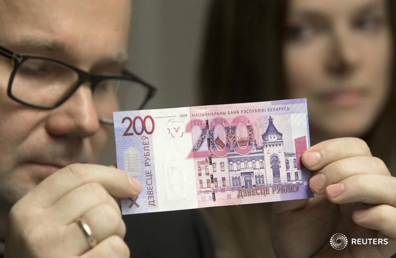 есть это белоруссия деньги курс к рублю пользовательское