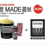 BIGBANG MADE COMBO เซทละ30,000วอน มีป๊อบคอร์น+โค้ก+Programbook1เล่ม ขายที่โรงหนังCGVเกาหลีเลย https://t.co/pXZeysZ0wW