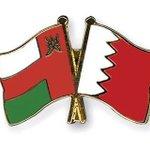 اللهم إنا نستودعك أهل #البحرين وأن تحفظهم بعينك التي لا تنام اللهم أشفي جرحاهم وتقبل شهدائهم يالله #انفجار_البحرين https://t.co/Po2G1cdLBE