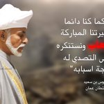 #انفجار_البحرين اللهم في ايامك المباركة في #رمضان احفظ البحرين وشعبها من كل مكروه، ووحد قلوبهم وعقولهم على بلادهم https://t.co/6XzNV27L5f