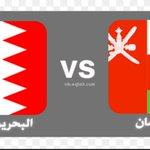 اللهم إنَّا نستودعك البحرين الغالية وأهلها وكل بلاد المسلمين اللهم احفظهم من كل سوء ومكروه #انفجار_البحرين https://t.co/5odEP50efl