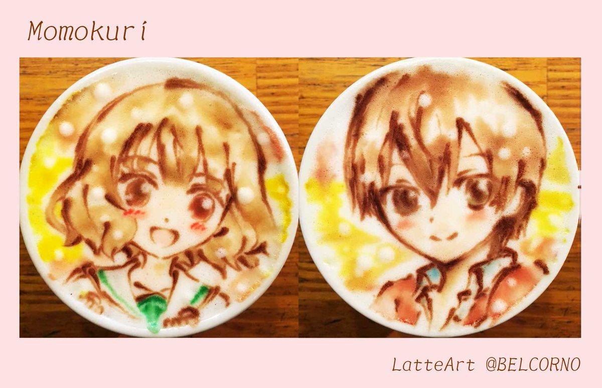 ラテアート【ももくり】LatteArt【Momokuri】#momokuri_anime #ももくり #momokuri