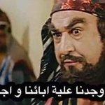 """لما واحد يحكيلي ليش بتحكي بالعيد """"ولا كأنه عيد"""" 😂 https://t.co/yGly8cfNGo"""