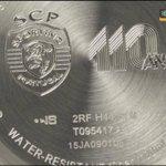 O relógio edição especial 110 anos do @Sporting_CP #GalaHonoris https://t.co/C21K2XnayB