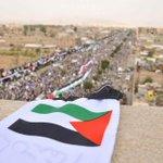 هناشعب اليمن الحر هناجاءسيل م البشر صمدبوجةكل عدوأشر ووقف أمام العالم وأصر بأنةمتمسك بعهدةالمعهود #يوم_القدس_العالمي https://t.co/ikdjN8JhPh