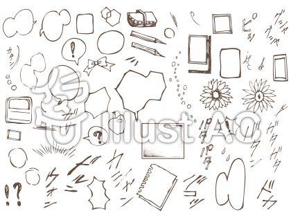 test ツイッターメディア - 全て無料素材サイトイラストAC https://t.co/eveYKDOaWX  https://t.co/RIPCXTQOSn