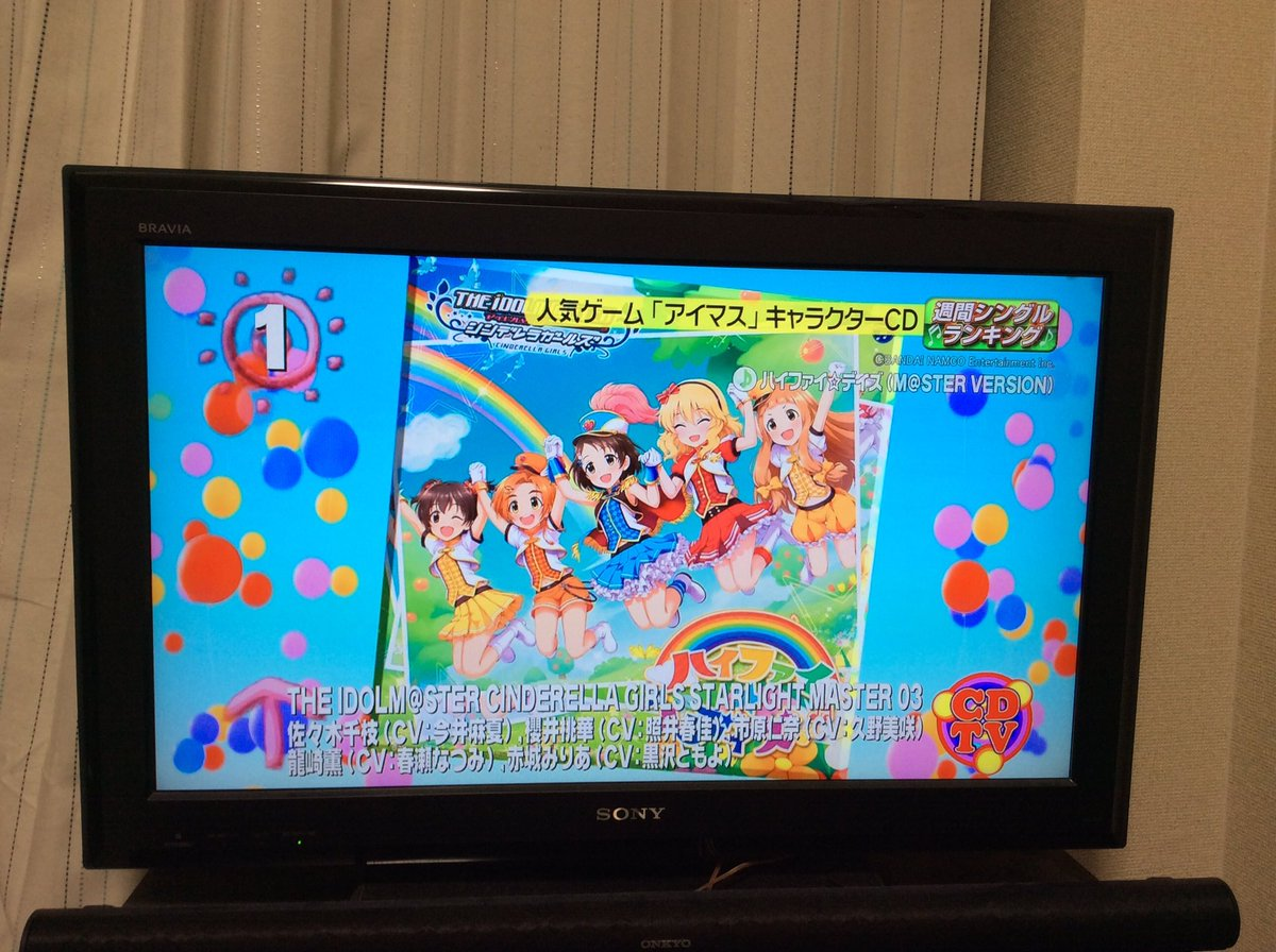 CDTVでハイファイ☆デイズが https://t.co/o5KksUaFyb