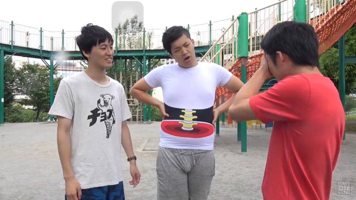 そもそもリプも届いてないかもしれないけど\u2026笑前にこんなTシャツどーですか?ってリプしたオススメTシャツがンダホさんが着てるやつで嬉しくなりました🙋