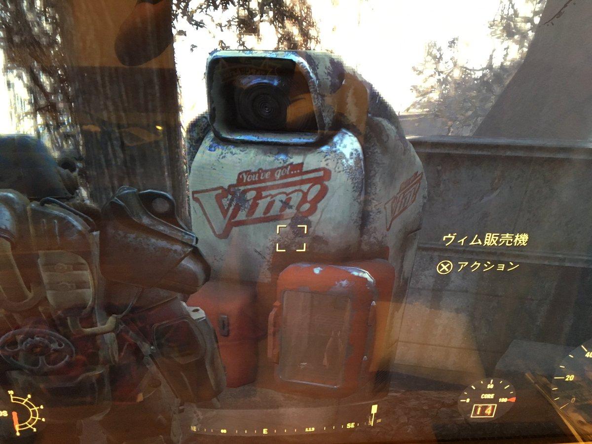 Fallout4 で Vim 売ってた(さっきのローディング画面に出てきたのはこれだったのか) https://t.co/L6ccGzbnjg